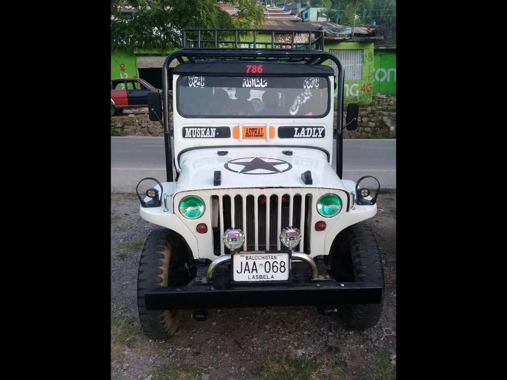 Jeep Cj 7 1942 Image-1