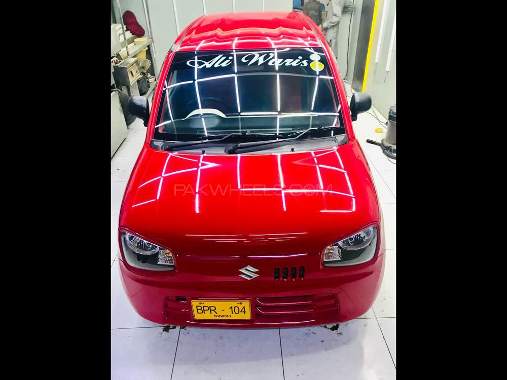 Suzuki Alto L 2016 Image-1