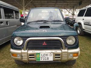 Used Mitsubishi Pajero Mini VR 1995