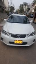 Lexus Ct200h F Sport For Sale >> Lexus Ct200h Hybrid Cars For Sale In Pakistan Verified Car Ads Pakwheels
