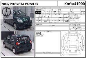 Used Toyota Passo X S  2016
