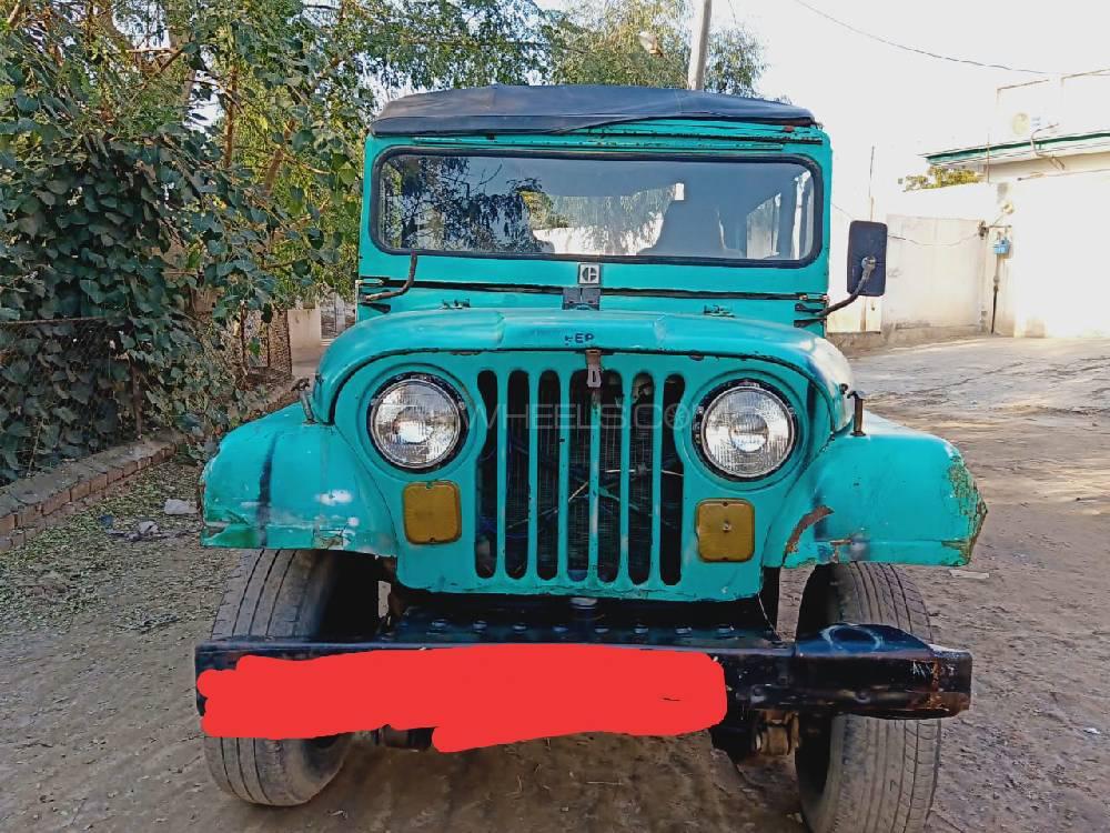 Jeep CJ 5 1977 Image-1