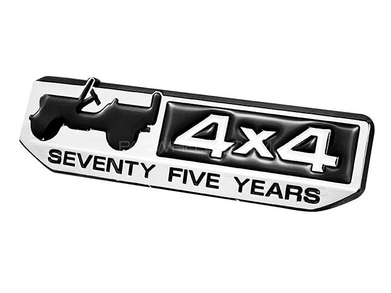 4x4 Emblem Logo - Black  Image-1