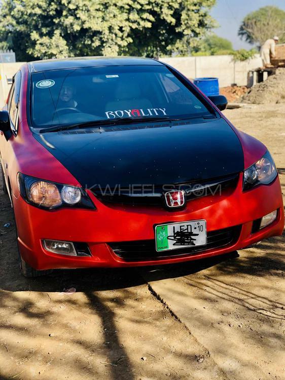 Honda Civic - 2010 ninja Image-1