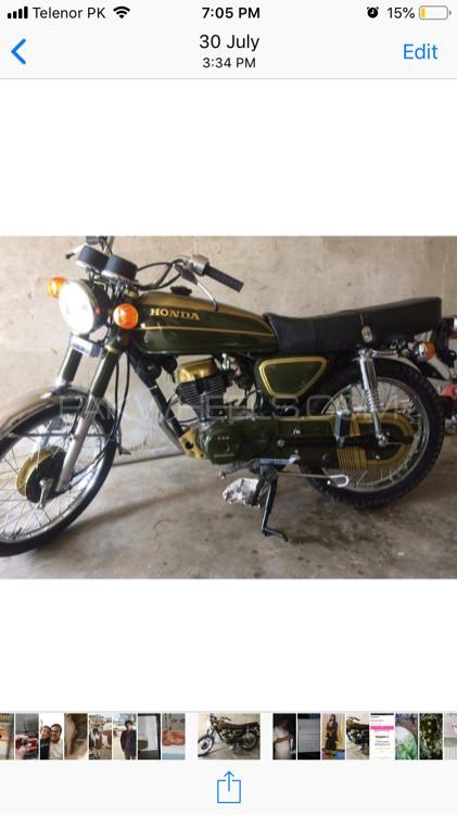 Honda CG 125 - 1988  Image-1