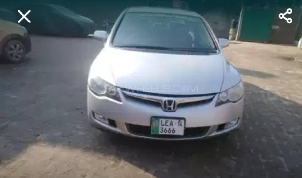Honda Civic 2010 Image-1