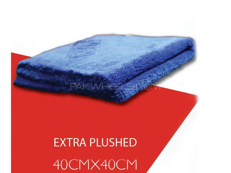 Maxima Extra Plushed Microfiber Detailing Towel 40x40 Blue 1pc  Image-1
