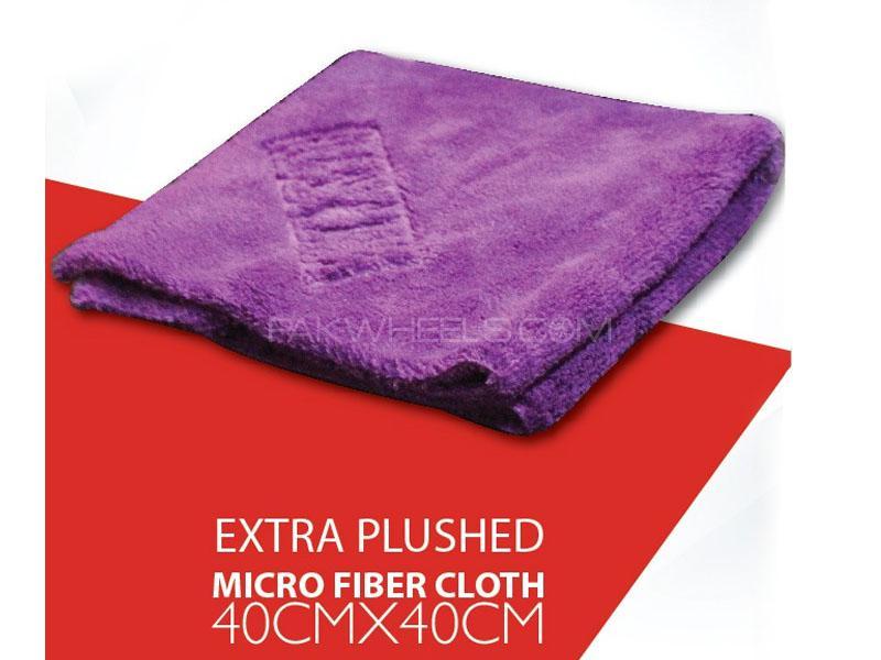 Maxima Extra Plushed Microfiber Detailing Towel 40x40 Purple 1pc Image-1
