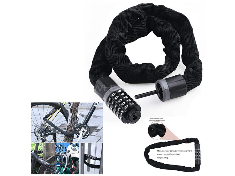 Universal Anti Theft Bike Chain Lock  in Karachi