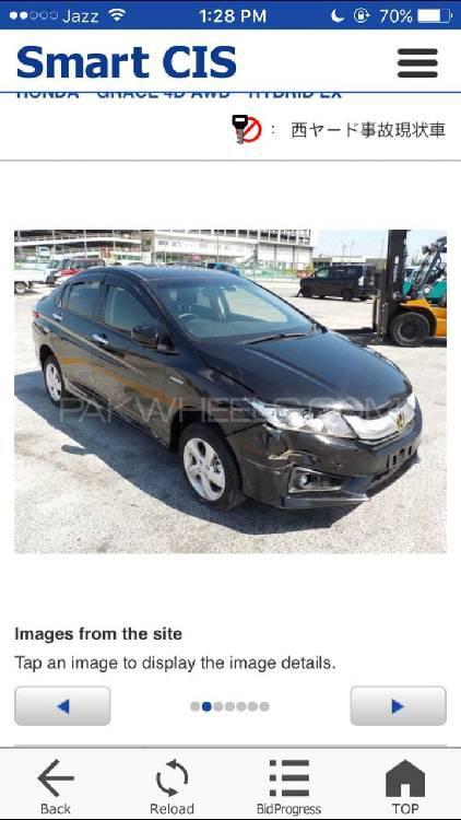 Honda Grace Hybrid 2016 Image-1