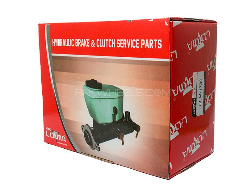 ULTIMA Master Brake Cylinder For Nissan B11 - UFM-2118P Image-1