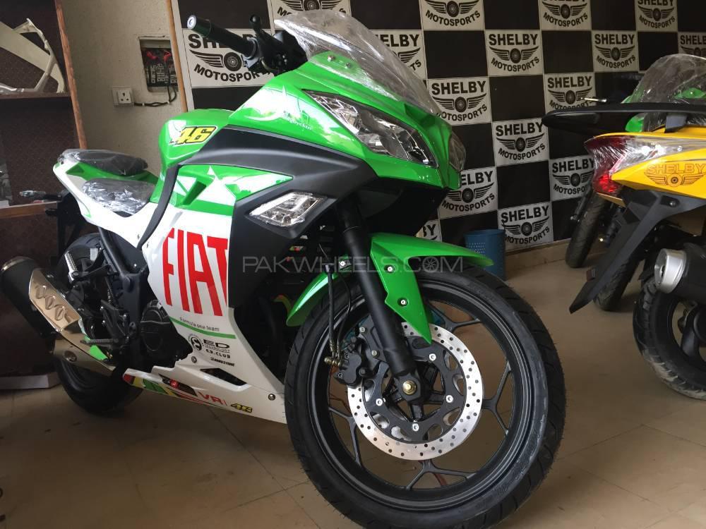 Kawasaki Ninja 250R 2020 Image-1