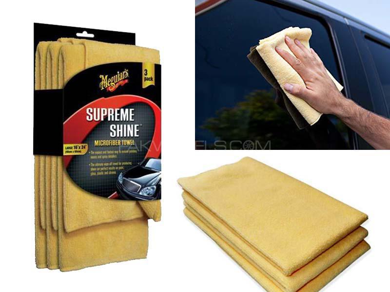 Meguiar's Supreme Shine Microfiber Towel (Pack of 3) - X2020 Image-1