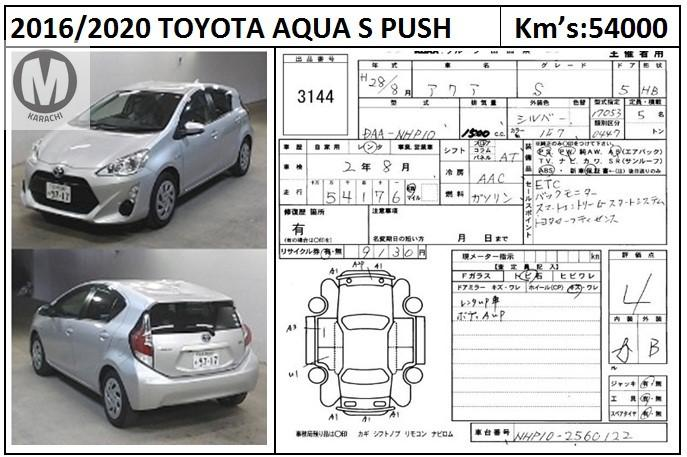 Toyota Aqua S (push start)
