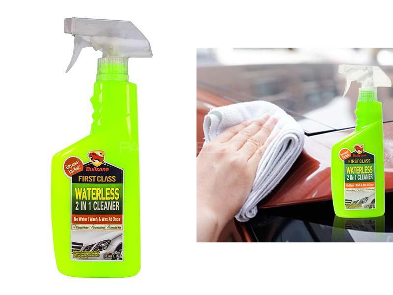 Bullsone Water-less 2 in 1 Cleaner - 550ml Image-1