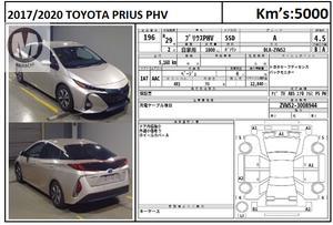 Used Toyota Prius PHV (Plug In Hybrid) 2017