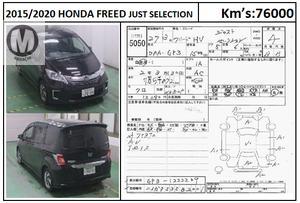 Used Honda Freed Hybrid 2015