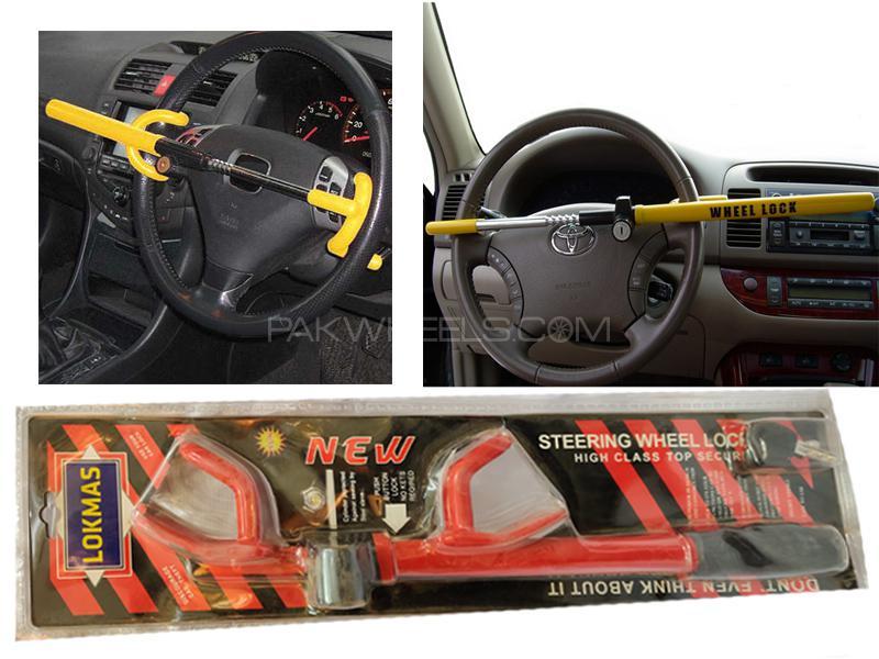 Lokmas Car Steering Wheel Anti Theft Wheel Lock Red Image-1