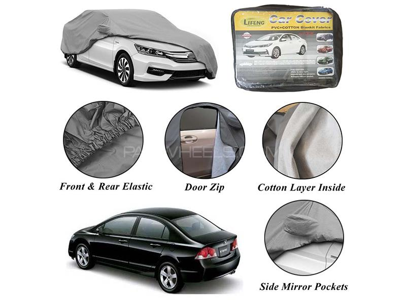 Honda Civic 2006-2012 Non Wooven Inner Cotton Layer Car Top Cover  Image-1