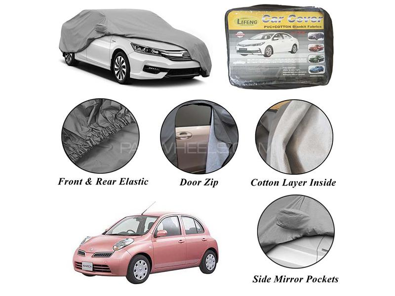Nissan March 2002-2010 Non Wooven Inner Cotton Layer Car Top Cover  Image-1