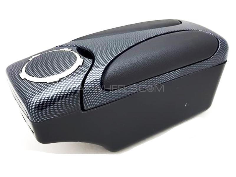 Universal Console Box Arm Rest - Carbon Black  Image-1