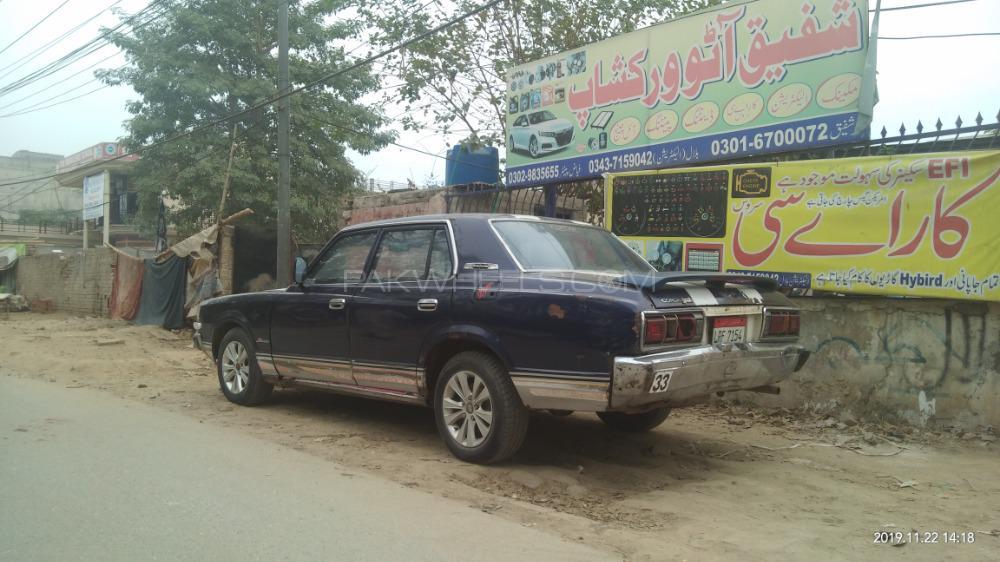 Toyota Crown - 1975  Image-1