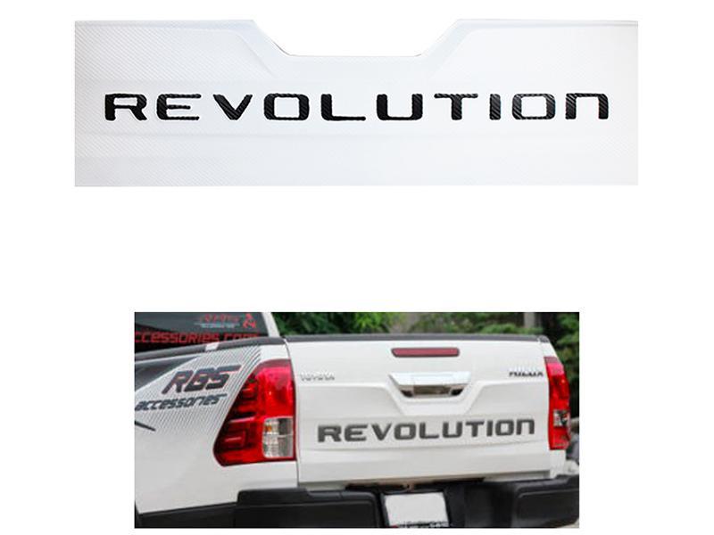 Toyota Hilux Revo 2016-2020 Revolution Tailgate Cover - White in Karachi