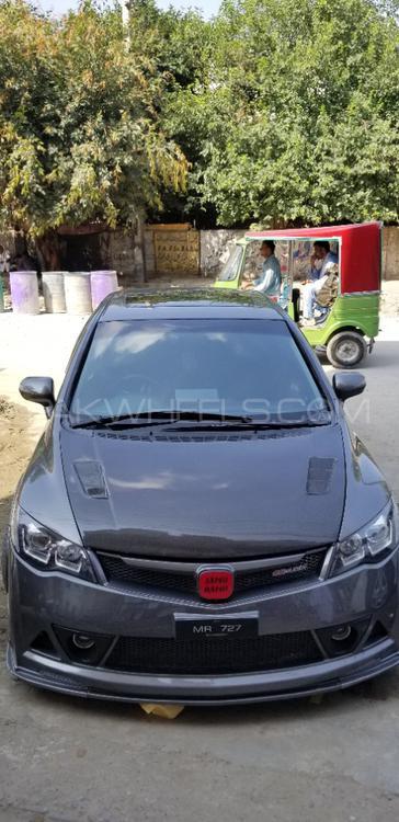 Honda Civic Hybrid - 2008  Image-1