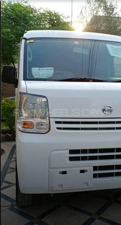 Nissan Clipper 2015 Image-1
