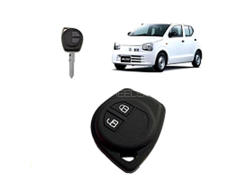 Key Cover For Suzuki Alto 2019-2020 in Karachi