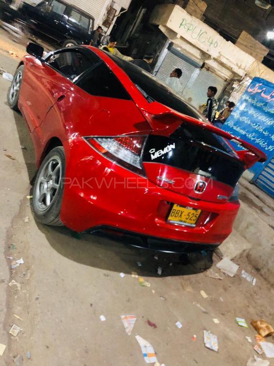 Honda CR-Z Sports Hybrid - 2014  Image-1