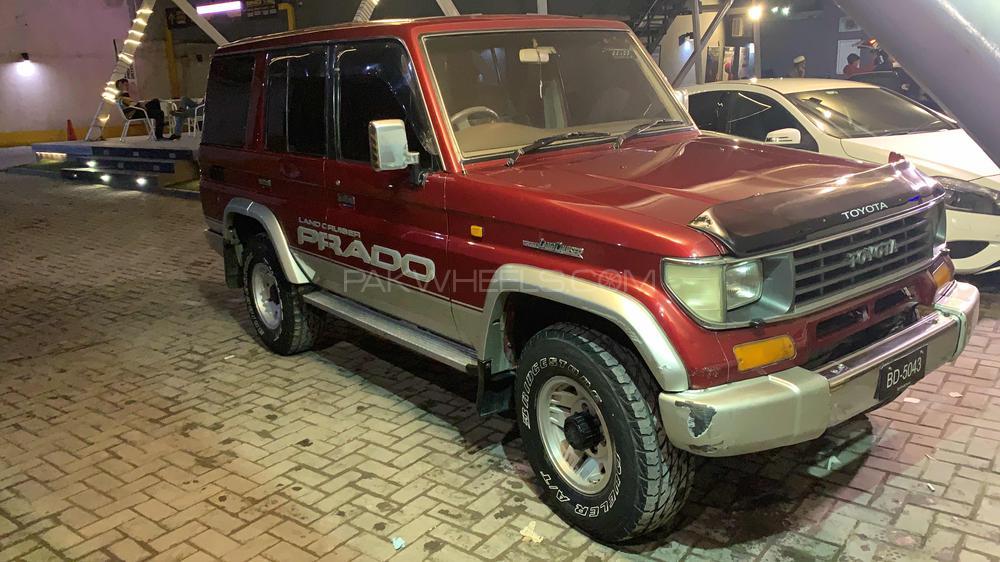 Toyota Prado - 1993 KARMALI 1 Image-1