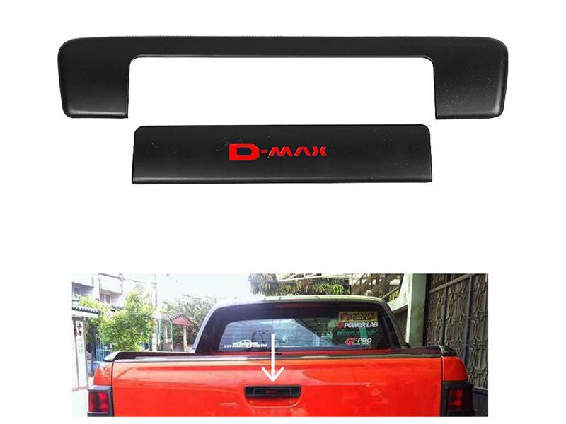 Isuzu DMax 2019-2020 Rear Door Handle Cover - Black  in Karachi