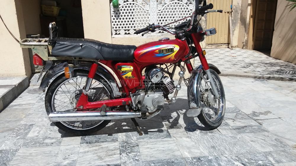 Yamaha Royale YB 100 - 2010  Image-1