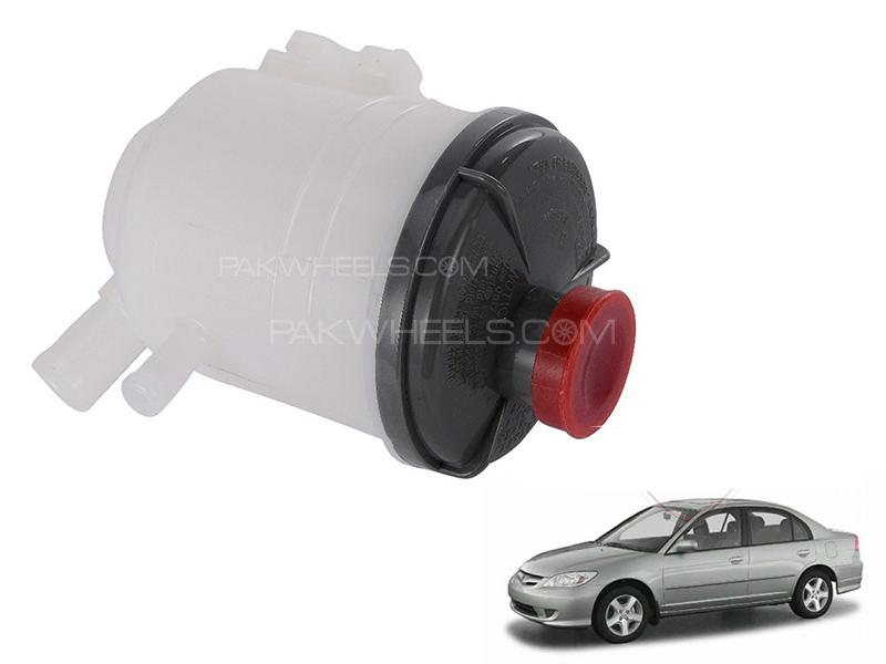 Honda Genuine Power Steering Bottle For Honda Civic 2004-2006 in Karachi