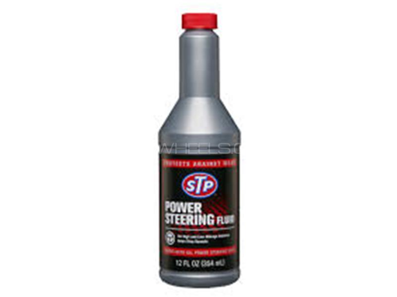 STP Power Steering Oil - Small  in Karachi