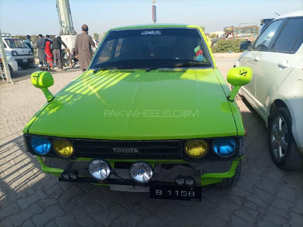 Toyota Corolla 2.0D 1981 Image-1