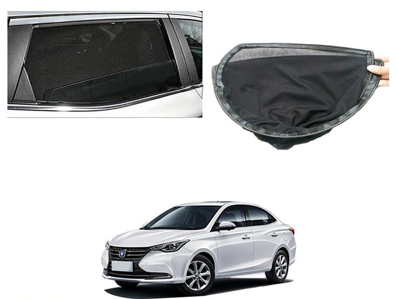 Changan Alsvin 2021-2022 Sun Shades  in Karachi
