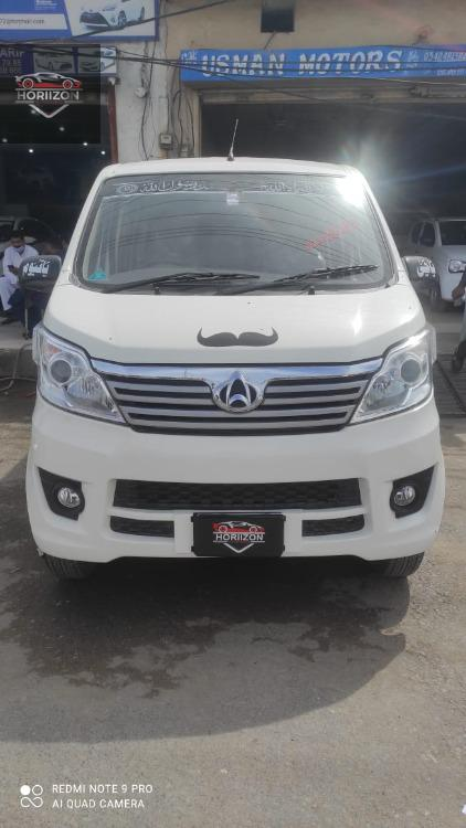 Changan Karvaan Plus 2020 Image-1