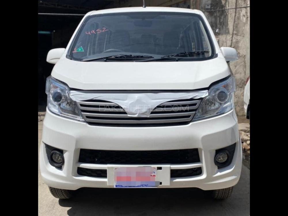 Changan Karvaan Base Model 1.0 2021 Image-1