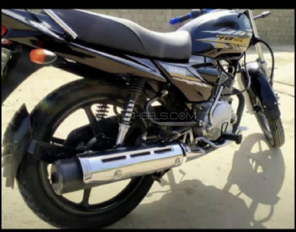 Yamaha YB 125Z-DX 2020 Image-1
