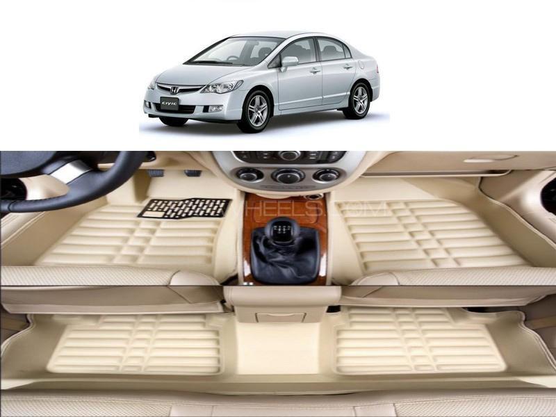 Honda Civic 2006-2012 5D Floor Mat - Beige  in Karachi
