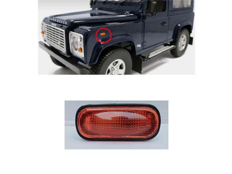 Land Rover Defender Fender Indicator 2pcs in Lahore