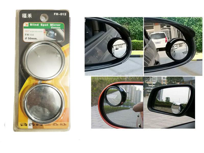 Round Shape Blind Spot Mirror For Side Mirrors Image-1