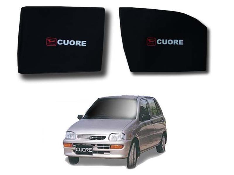 Daihatsu Cuore 2000-2012 Foldable Sun Shades With Logo  in Karachi