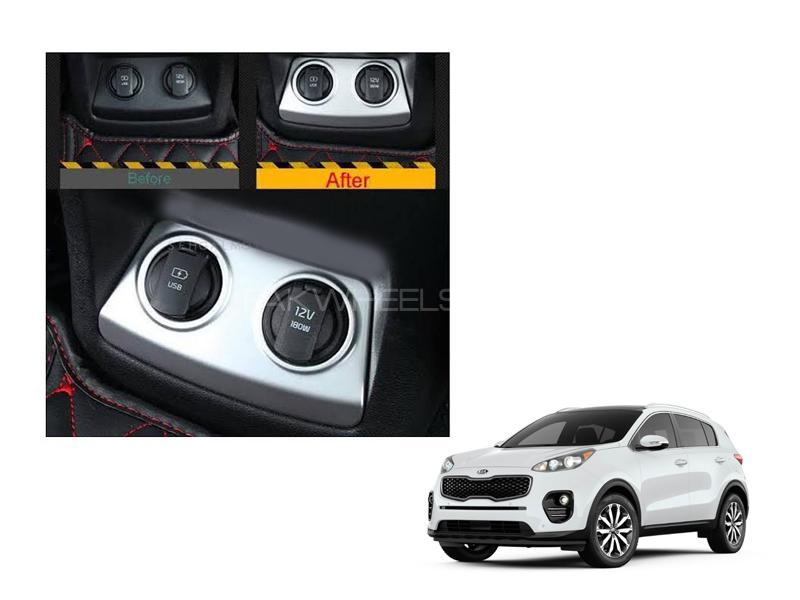KIA Sportage Interior Power Socket Silver Trim in Lahore