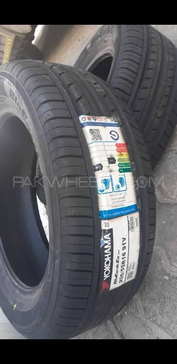 New Yokohama tyres 205/55/16  (2 tyres) Image-1