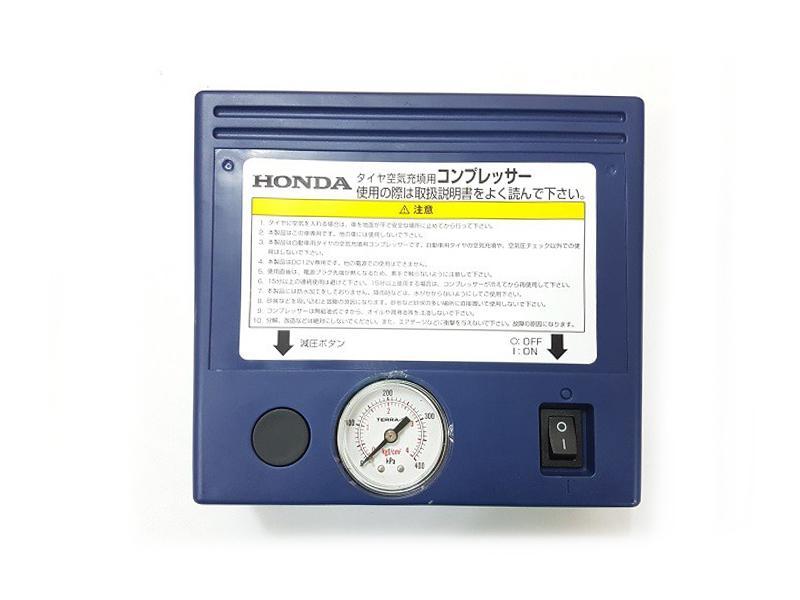 Honda Portable Air Compressor OEM Style Image-1
