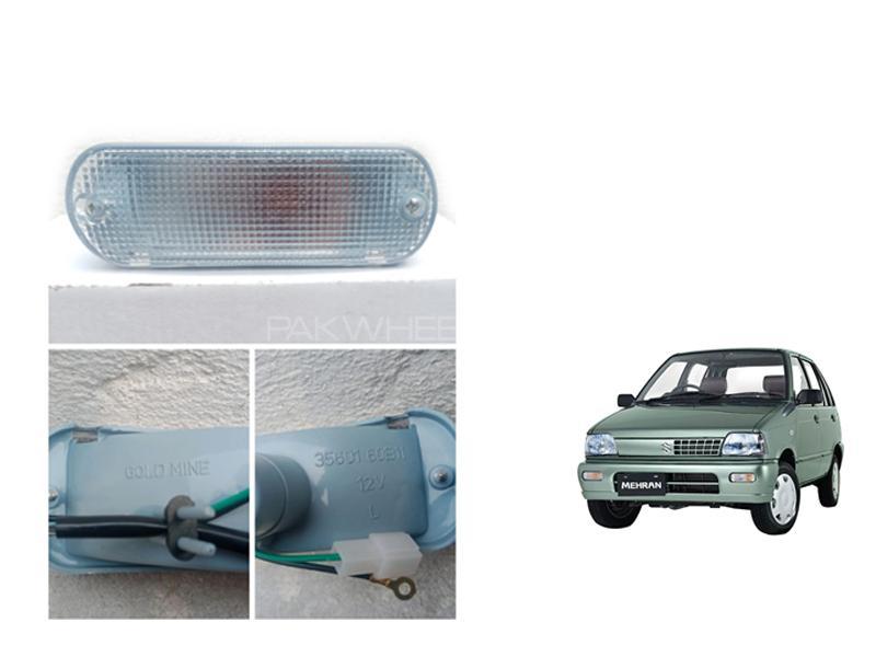 Suzuki Mehran Front Bumper Light Pair in Lahore