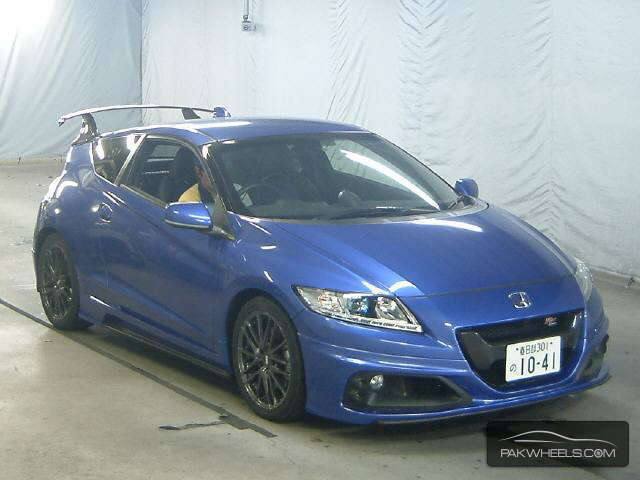 Honda CR-Z Sports Hybrid Japan Car Of The Year Memorial 2015 Image-1